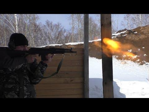 Сайга 308-1 исп 46 - оружие браконьера!!!