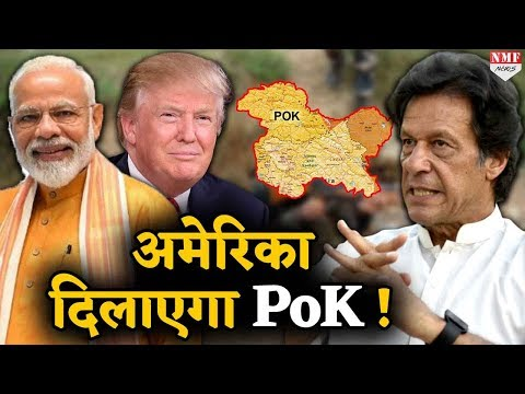 India करेगा America