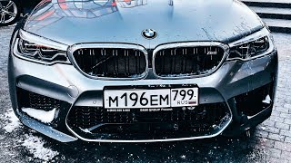 Первый обзор в России сразу на две BMW M5 F90!) + Руководитель подразделения BMW M. Скоро тест!
