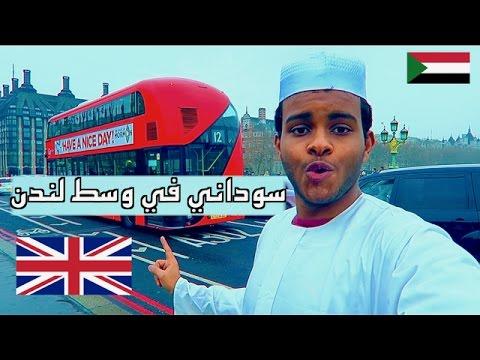 Sudanese Dress in London | سوداني بالجلابية السودانية في شوارع لندن