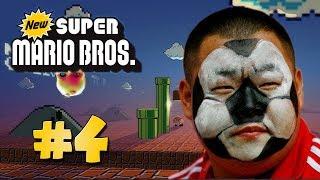 YOLO, IK BEN EEN BAL! - New Super Mario Bros. DS #4