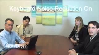 NoiseBlock噪音屏蔽-鍵盤聲測試