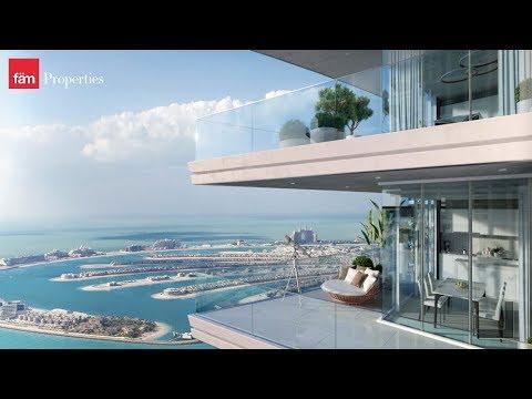 Emaar Beachfront at Dubai Harbour - Sales Started