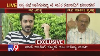 House Owner Accuses Actor Aditya, Rajendra Singh Babu for Not Paying Rent