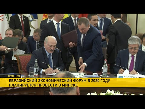 Лукашенко: ЕАЭС необходимо активнее сотрудничать с ЕС