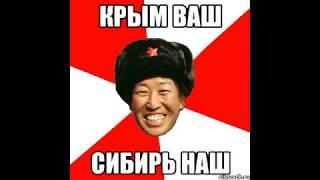 Кто отдаёт земли Китаю Россия или Украина?