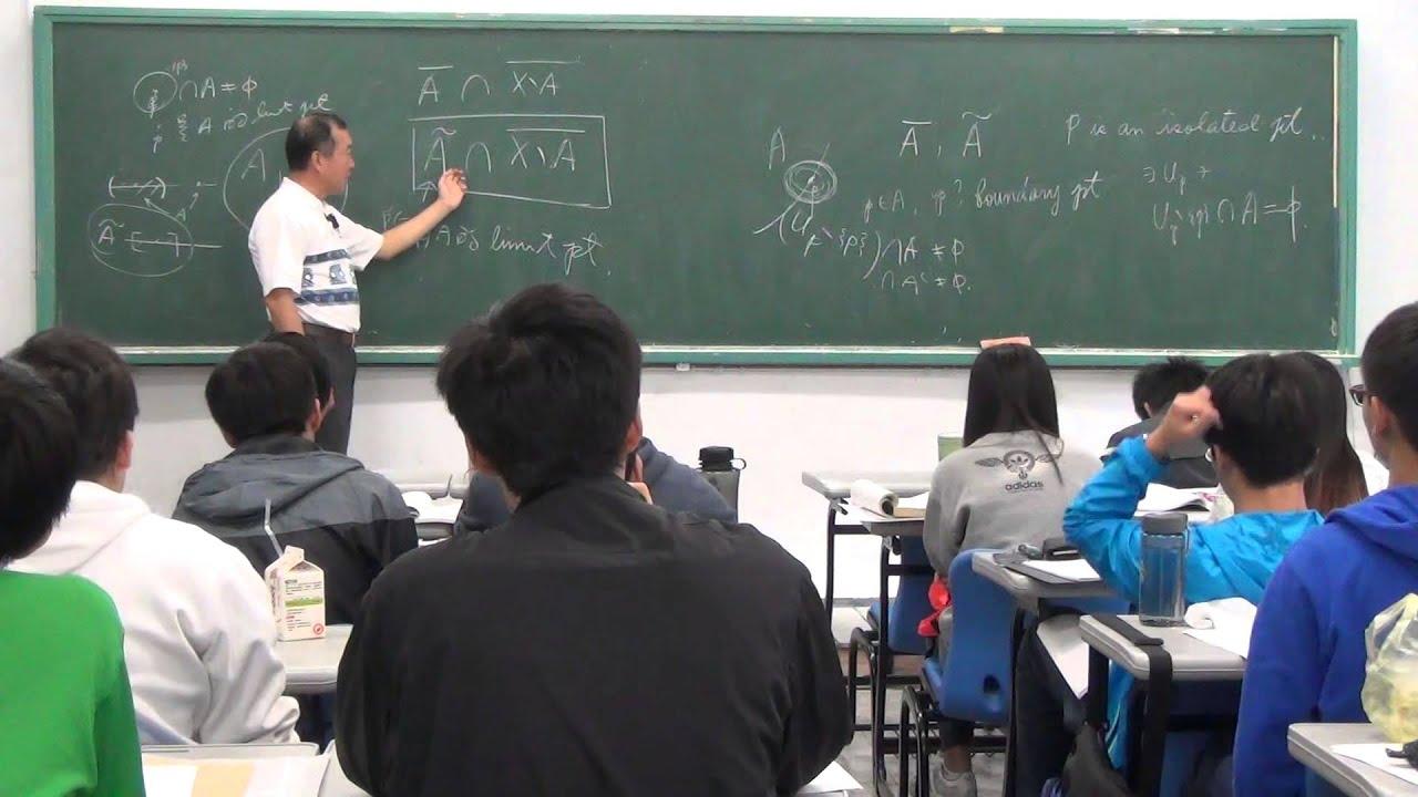 數學新世界--CA--拓樸學 20141118 PART1 - YouTube