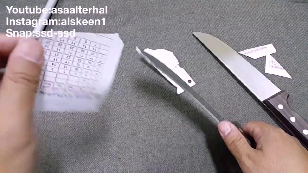 سكين إيسكر الألمانية Eicker من أفضل سكاكين الذبح والسلخ والتقطيع Youtube