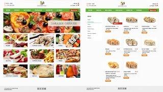 Смотреть видео сайт суши