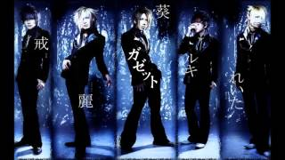 ( MP3) THE GAZETTE -  Taion