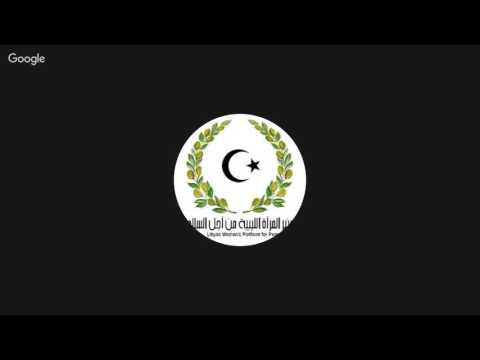 Libyan Women For Peace Festival in Benghazi #LyWimen4Peace مهرجان المرأة الليبية للسلام في بنغازي