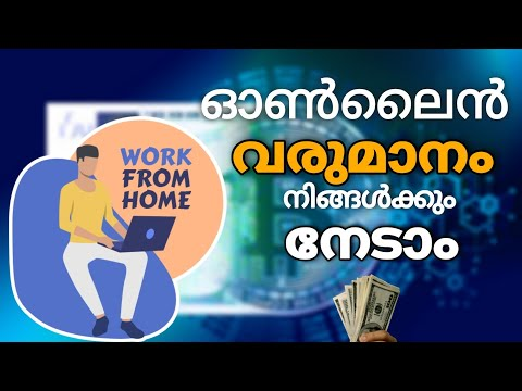 Online jobs without investments malayalam|online job malayalam|kerala|part time jobs