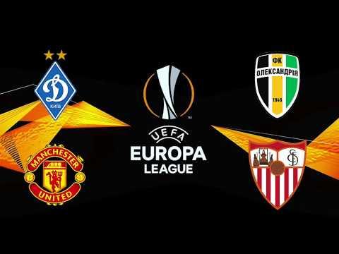 Лига Европы 2019: Динамо вылетает - кто вышел в плей офф?