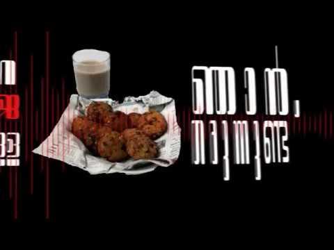 Big B Movie Theme Song- Malayalam Typography Lyrics