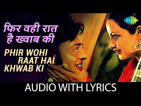 Phir Wohi Raat Hai Khwab Ki with lyrics | फिर वही रात है ख्वाब की के बोल | Kishore Kumar Mp3