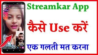 How to use Streamkar app|Streamkar live stream & live maza||Streamkar app review hindi screenshot 1