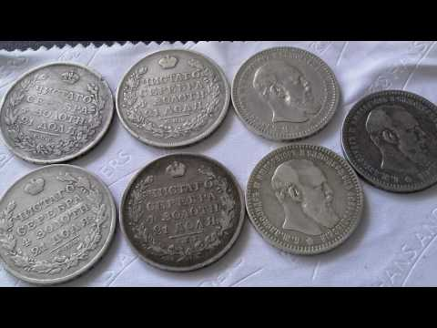 Russian Silver Coins 1800-1900 and UK Silver