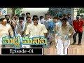 Matti Manishi Telugu Daily TV Serial   Episode 1   Akkineni Nageswara Rao   TVNXT Telugu exclusive