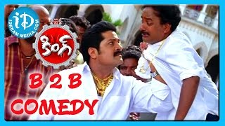 King Movie - Srihari Back To Back Comedy Scenes - Part 1
