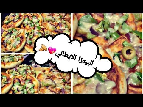 صورة  طريقة عمل البيتزا طريقه عمل البيتزا بالعجينه السحريه 👌طريه وهشه تحفه مفيش كلام طريقة عمل البيتزا من يوتيوب
