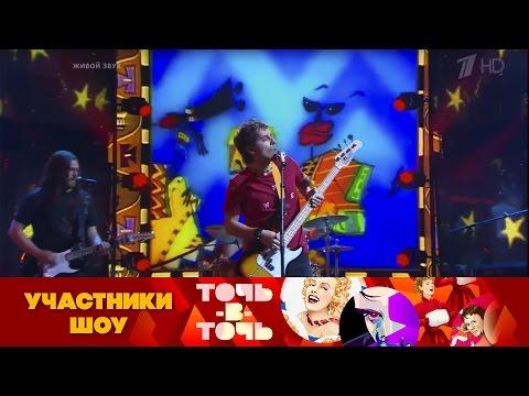 Лучшие рок-группы России: список, названия
