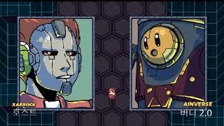 [Rival Megagun] Buddy 200000000! (vs xaerock)