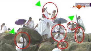 """لحظات انسانية سجلت للحجاج من فوق جبل عرفات في حج هذا العام """"يوم عرفة"""" - 9 ذي الحجه 1442 هـ"""