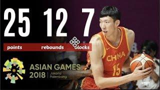 Zhou qi(周琦) - China vs Philippine Highlight - 25pts, 7blks!| 7盖帽!亚运会首秀| 18.8.21
