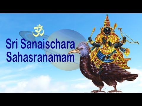Sri Sanaischara Sahasranamam (Full) - Powerful Stotra for Peace