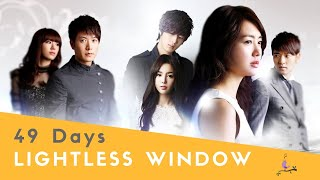 Lightless Window with lyrics (49 Days OST)