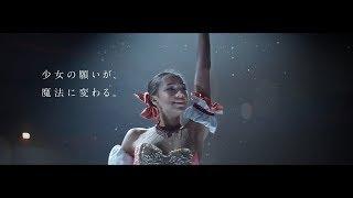 アリーナ・ザギトワ選手、「まどマギ」まどか風衣装で魔法少女に変身! 日本のテレビCM初出演 アリーナ・ザギトワ 検索動画 1