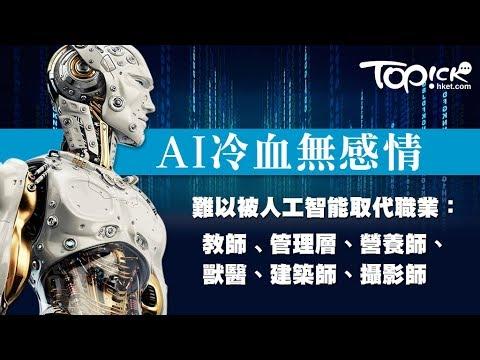 """《石涛.News》马云-南华:中共专项培养全球首批人工智能AI武器科学家—智能机器人杀手 18岁以下 每人配备2教授 """"最聪明 最创意 搏杀意识 爱国"""" - 习近平为统治全人类 培养『敢死队』"""