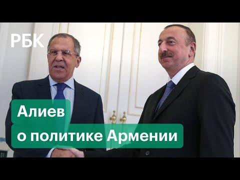 «Азербайджанофобия объединяет армян»: обвинения Алиева и отставка правительства Армении