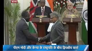भारत-कीनिया के बीच कृषि क्षेत्र में दो अहम समझौतों पर हस्ताक्षर