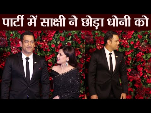 Deepika & Ranveer Reception: Reason why Sakshi got mad on MS Dhoni at the party   Boldsky