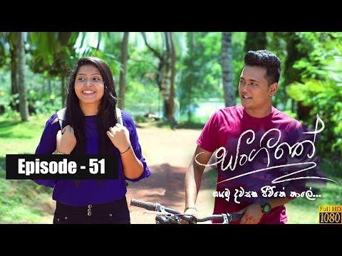 Sangeethe | Episode 51 22nd April 2019