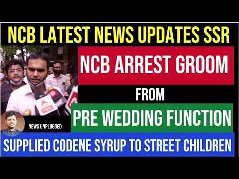 NCB Arrests Groom From His Pre Wedding Function In Mumbai | Sushant Singh News| NCB Latest Updates |