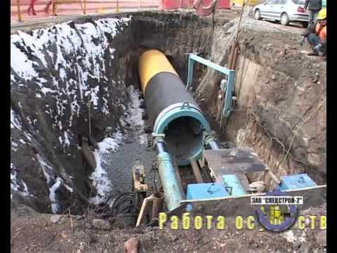 """Презентация ЗАО """"Спецстрой-2"""" ГНБ Бестраншейная прокладка и восстановление трубопровода."""
