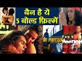 Bandit Queen, Kama Sutra & other Bold Movies that got BANNED by Censor Board | FilmiBeat
