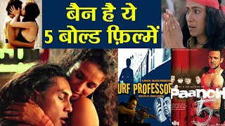 Bandit Queen, Kama Sutra & other Bold Movies that got BANNED by Censor Board   FilmiBeat