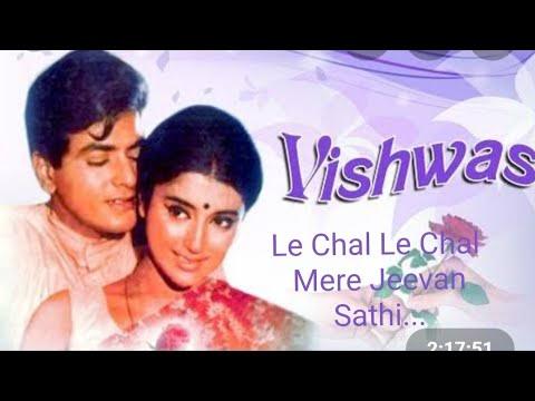Mukesh Ji and Hemlata Ji's Le Chal Le Chal Mere Jeevan Saathi sung by Kamal