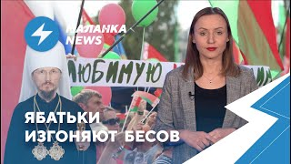 ⚡️Суд по делу Азарёнка / Запугивания медиков / Форум Калиновского