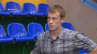 Интервью с чемпионом мира по хоккею Денисом Кокаревым