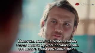 Внутри 11 серия / İçerde 11 bölüm