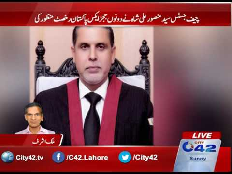 Lahore High Court judges passed 2 leave from 15 to 17 November