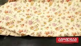 видео Купить оптом наперник на молнии для подушек в Иваново