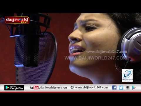 Teredide Mane Baa Atithi│Neha Bekal - Daijiworld Studio Voice Best Performance Daijiworld Television