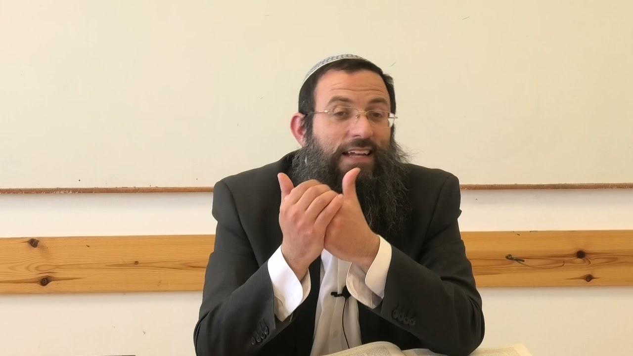 הקדמה להלכות בונה. הרב אריאל אלקובי שליט''א