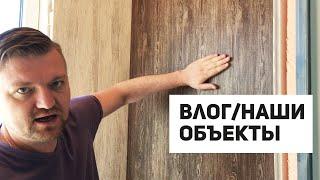 Ta'mirlash vlog