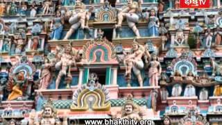 Chidambara  Rahasyam Episode 1 Part 1